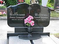 Памятник на двоих № 394