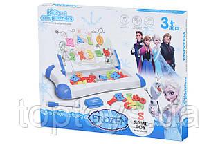 Магнітна дошка Same Toy для навчання синя (009-2044BUt)