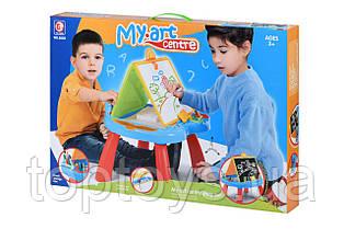 Стіл для творчості Same Toy My Art centre синій (8805Ut)