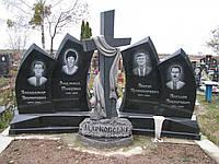 Памятник на двоих № 398