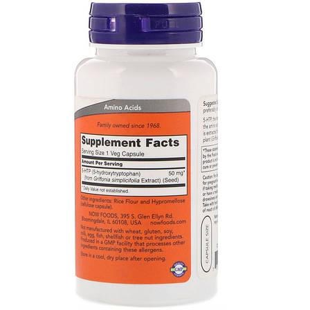 5-HTP (Гидрокситриптофан) 50 мг, Now Foods, 90 вегетарианских капсул, фото 2