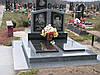 Памятник на двоих № 3005