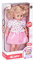 Лялька Same Toy з хвостиками 45 см (8010AUt)
