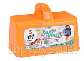 Ігровий набір Same Toy Snow Fort Maker 2 в 1 помаранчевий (618Ut-2)