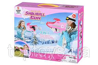 Бластер Same Toy для стрільби кульками 2 в 1 рожевий (348Ut)