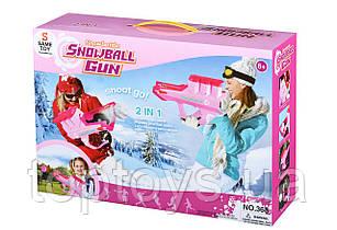 Бластер Same Toy для стрільби трьома кульками 2 в 1 рожевий (368Ut)
