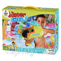 Бластер Same Toy для стрільби кульками 3 в 1 блакитний (398Ut)