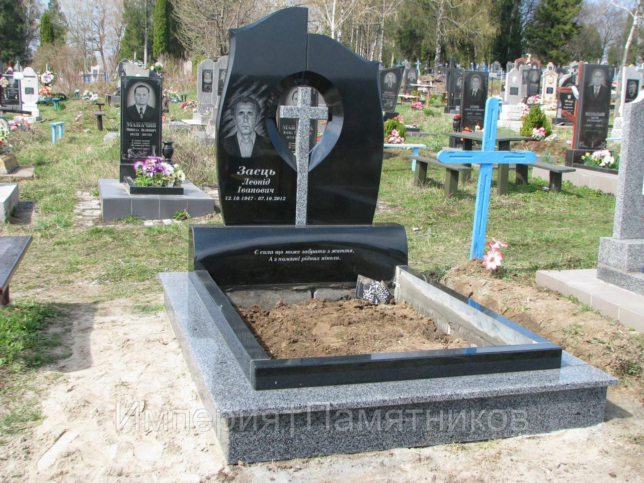 Памятник на двоих № 3000