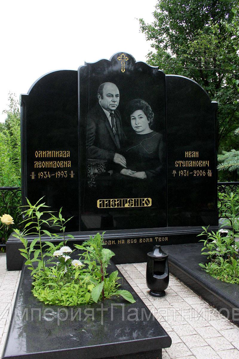 Памятник на двоих № 3014
