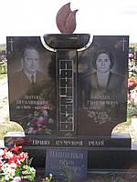 Памятник на двоих № 3017