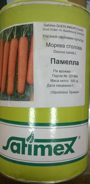 Морква Памела 500г (банка)