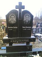 Памятник на двоих № 3019