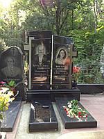Памятник на двоих № 3021