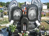 Памятник на двоих № 3032