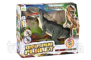 Інтерактивна іграшка Same Toy Dinosaur Planet Велоцираптор (RS6128Ut)