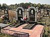 Памятник на двоих № 3043