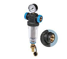 Магистральный промывной фильтр для холодной воды 80 микрон 1\2 или 3\4