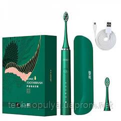 Електрична звукова зубна щітка Seago SG972 Sonic Доросла Зелена (262)