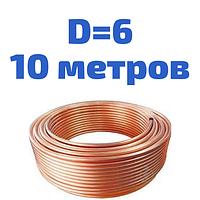 Трубка гальмівна мідна діаметром 6,0 мм