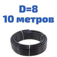 Трубка гальмівна сталева діаметром 8,0 мм