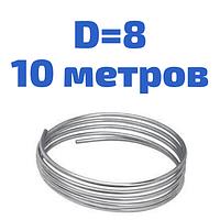 Трубка гальмівна сталева оцінкована діаметром 8,0 мм