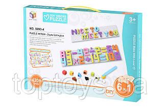 Мозаїка Same Toy Colourful designs Літери і цифри 420 елементів (5993-4Ut)