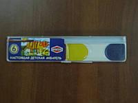 Гамма Н-В Акварель 6 цветов, коробка пластиковая арт. 312048