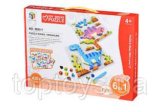 Мозаїка Same Toy Colourful designs 420 елементів (5993-1Ut)