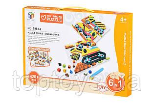 Мозаїка Same Toy Colourful designs Техніка 420 елементів (5993-2Ut)