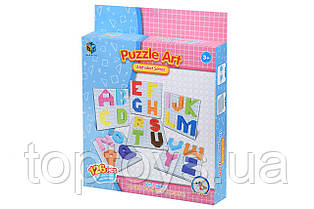 Мозаїка Same Toy Puzzle Art Англійський алфавіт 126 деталей (5990-3Ut)