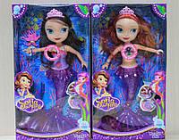 Кукла Sofia русалка в коробке 27*10*5 см