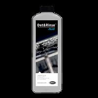 Моющее средство Unox DB1015A0 для пароконвектоматов