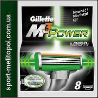 Gillette Mach3 Power 8 шт