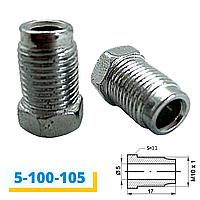 Болт-штуцер тормозной трубки М10х1 (105)