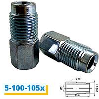 Болт-штуцер тормозной трубки М10х1 (105х)