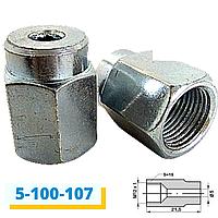 Гайка-штуцер гальмівної трубки М12х1