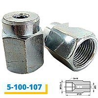 Гайка-штуцер тормозной трубки М12х1 (107)