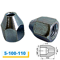 Гайка-штуцер тормозной трубки 3/8х24 (110)