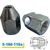 Гайка-штуцер гальмівної трубки М10х1