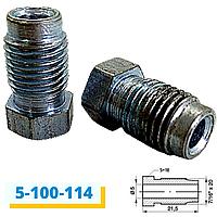 Болт-штуцер тормозной трубки 7/16х20 (114)