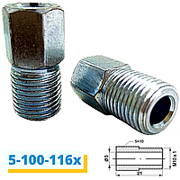 Болт-штуцер тормозной трубки М10х1 (116х)