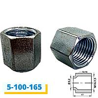 Гайка-штуцер тормозной трубки М14х1,5 (165)