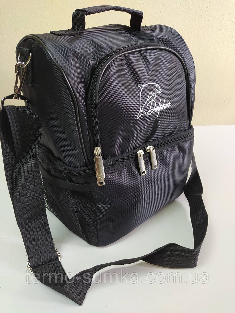 Термосумка для ланча, рюкзак для еды с собой, ланч бэг, терморюкзак для обеда, сумка холодильник. Чёрный