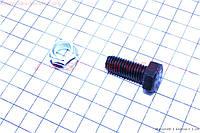 Фреза - Болт + гайка крепления ножа  на мотоблок