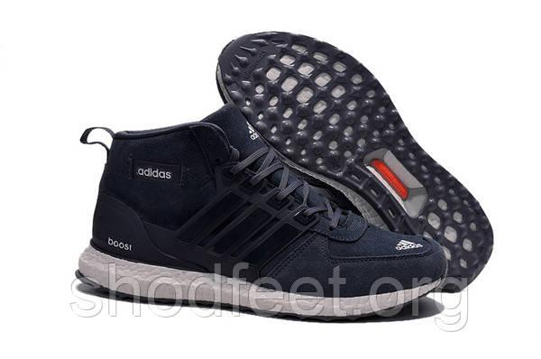 Зимние мужские кроссовки Adidas Ultra Boost (Замша)