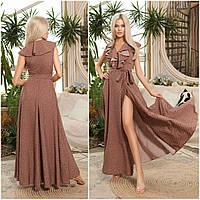 Жіноче плаття мокко на запах в підлогу НА/-40370