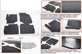 Peugeot 301 Гумові килимки (4 шт, Stingray Premium)