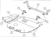 Металлическая (стальная) защита двигателя (картера) Audi 100 С4 (1990-1994) (тільки V-2,0; 2,5 ТD) (Ауди)