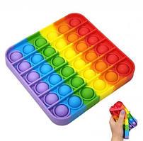 Силиконовая сенсорная pop it попИт игрушка антиСтресс для снятия стресса Пупырка неДорого дешево квадратРадуга