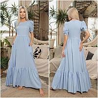 Лляне жіноче плаття максі блакитне (2 кольори) НА/-40395